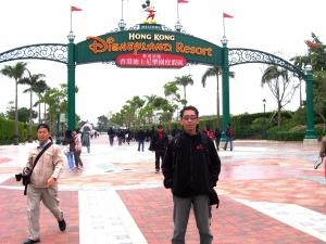 Disneyland HK, wong ndeso ke luar negeri  (2005)
