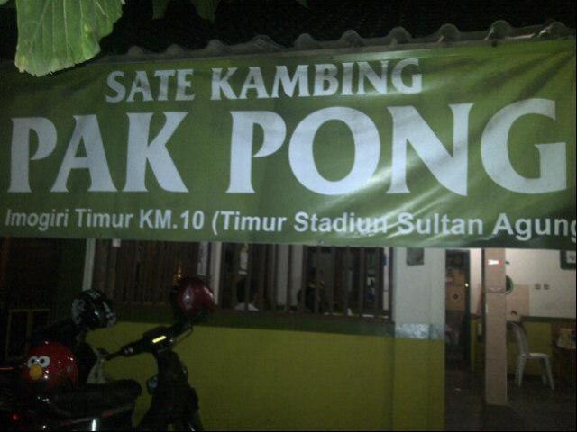 sate-pak-pong